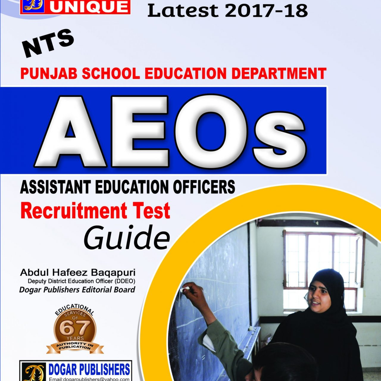 Assistant Education Officers AEOS recruitment Guide