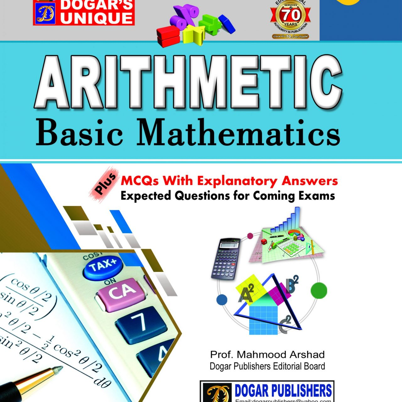Arithmetic Basic Mathematics 2018