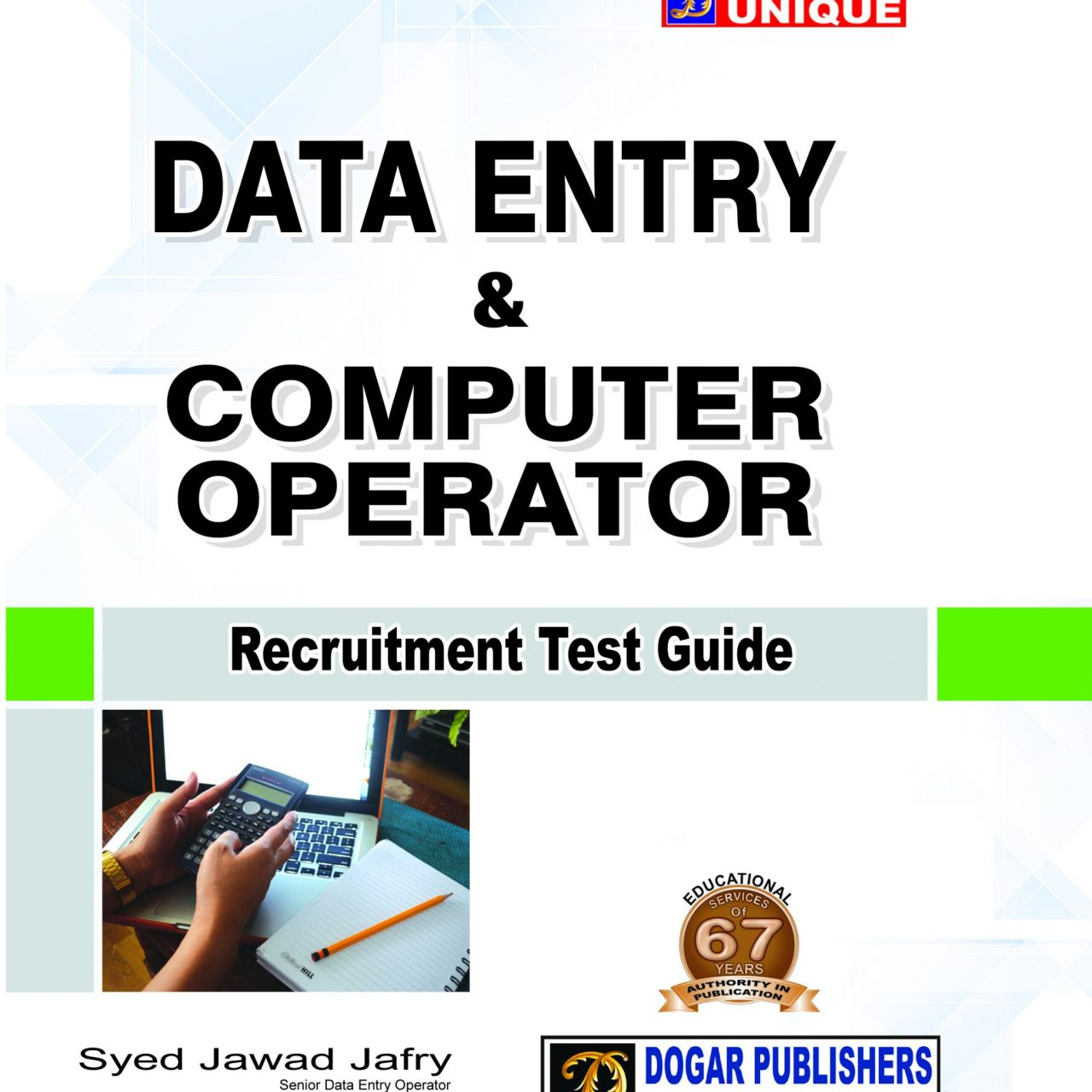 Data Entry And Computer Operator