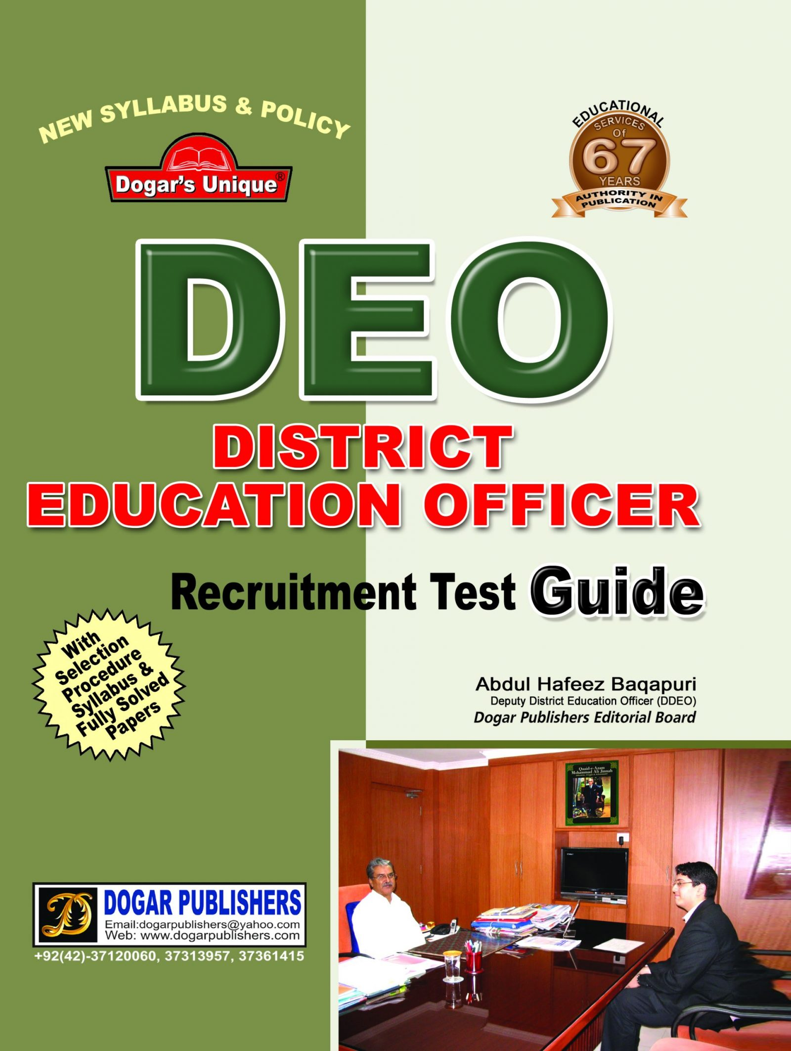 District Education Officer DEO