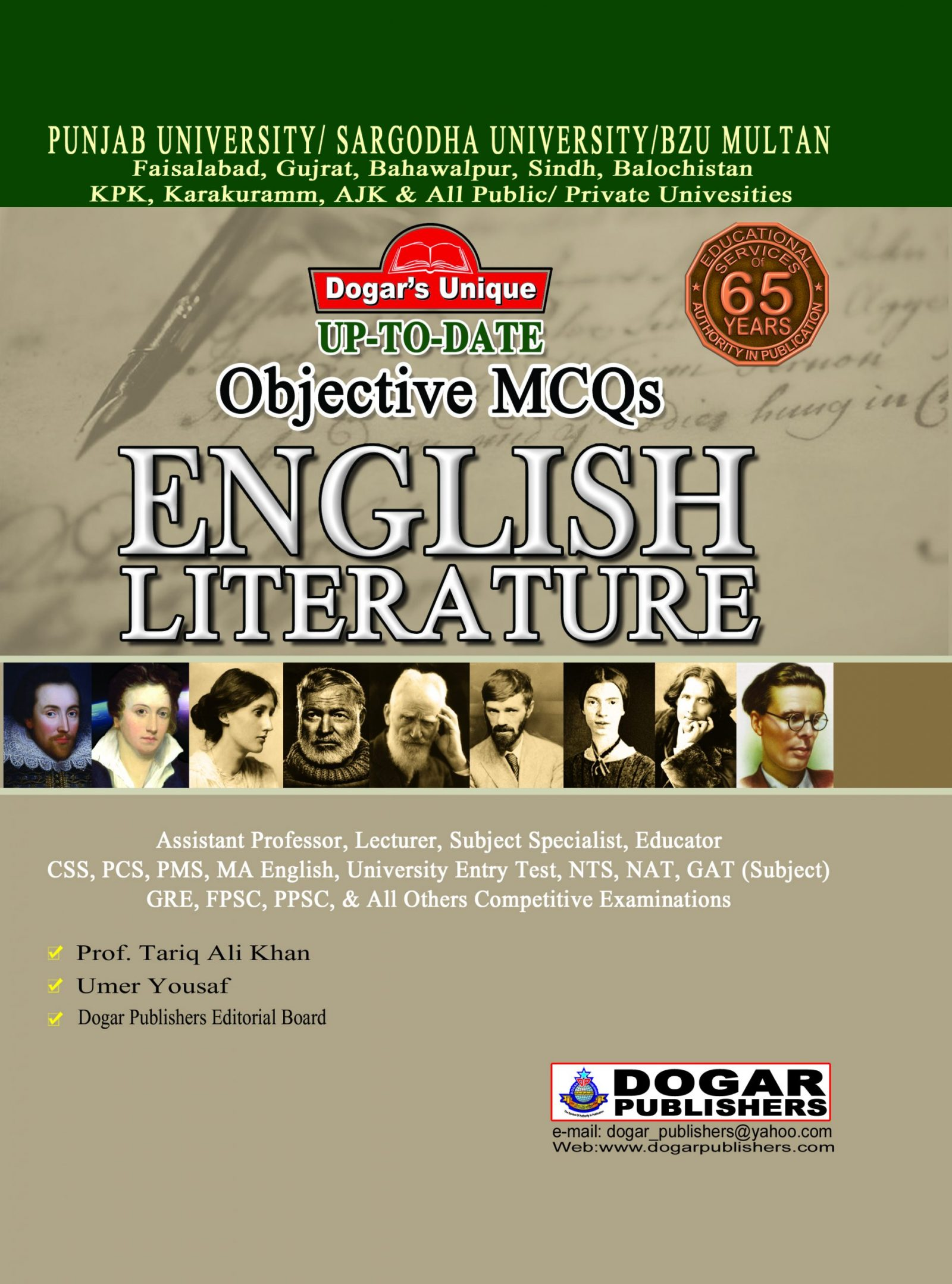 English Literature Objective MCQS Up-to-Date