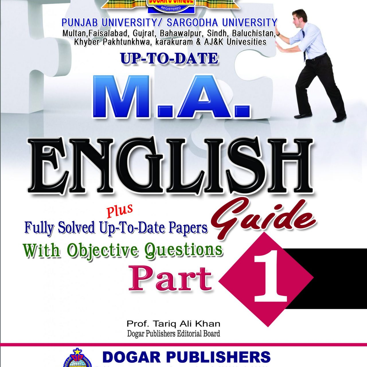 M.A English Guide Part-1