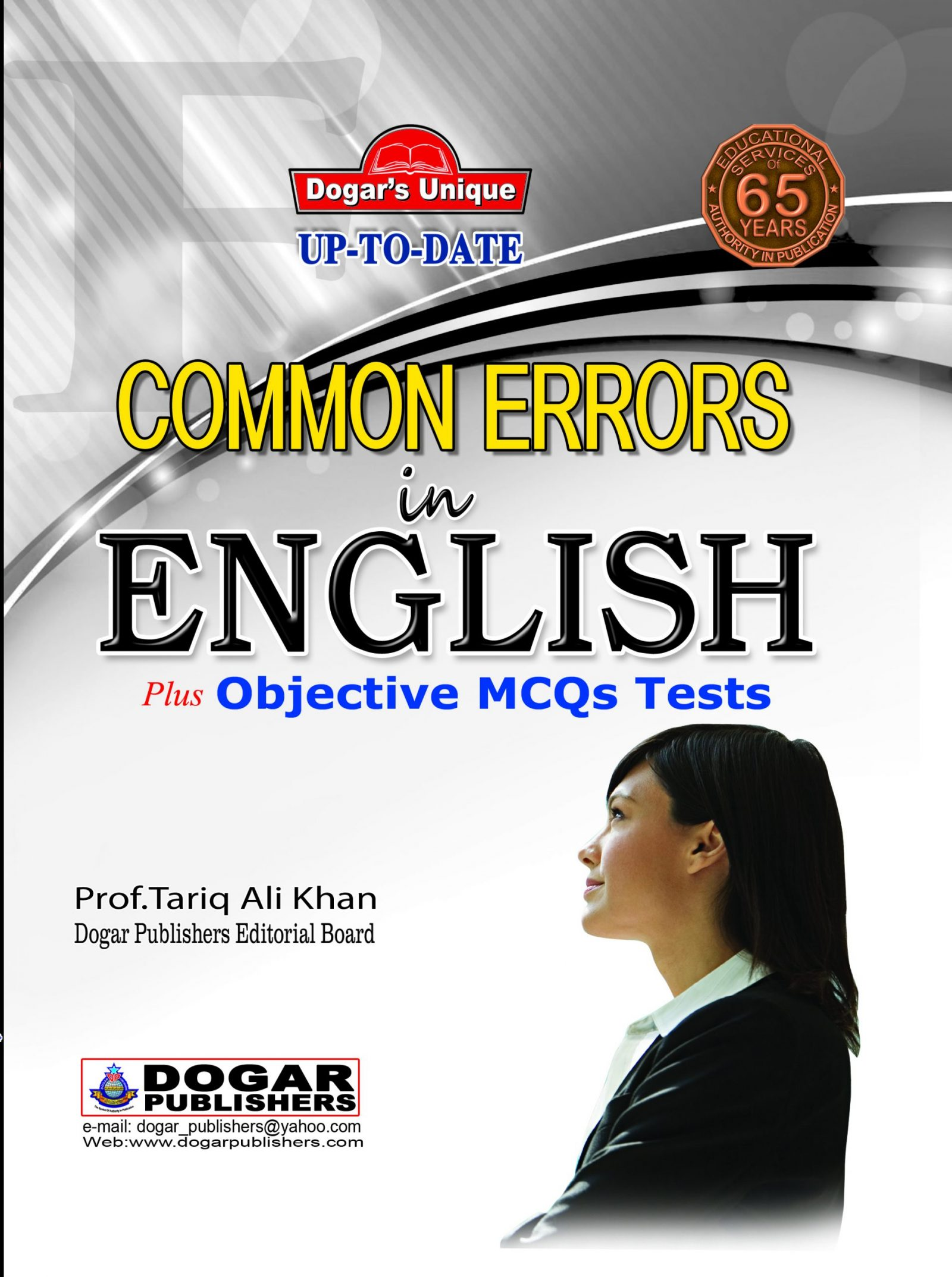 Common Errors In English plus Objective MCQS Tests