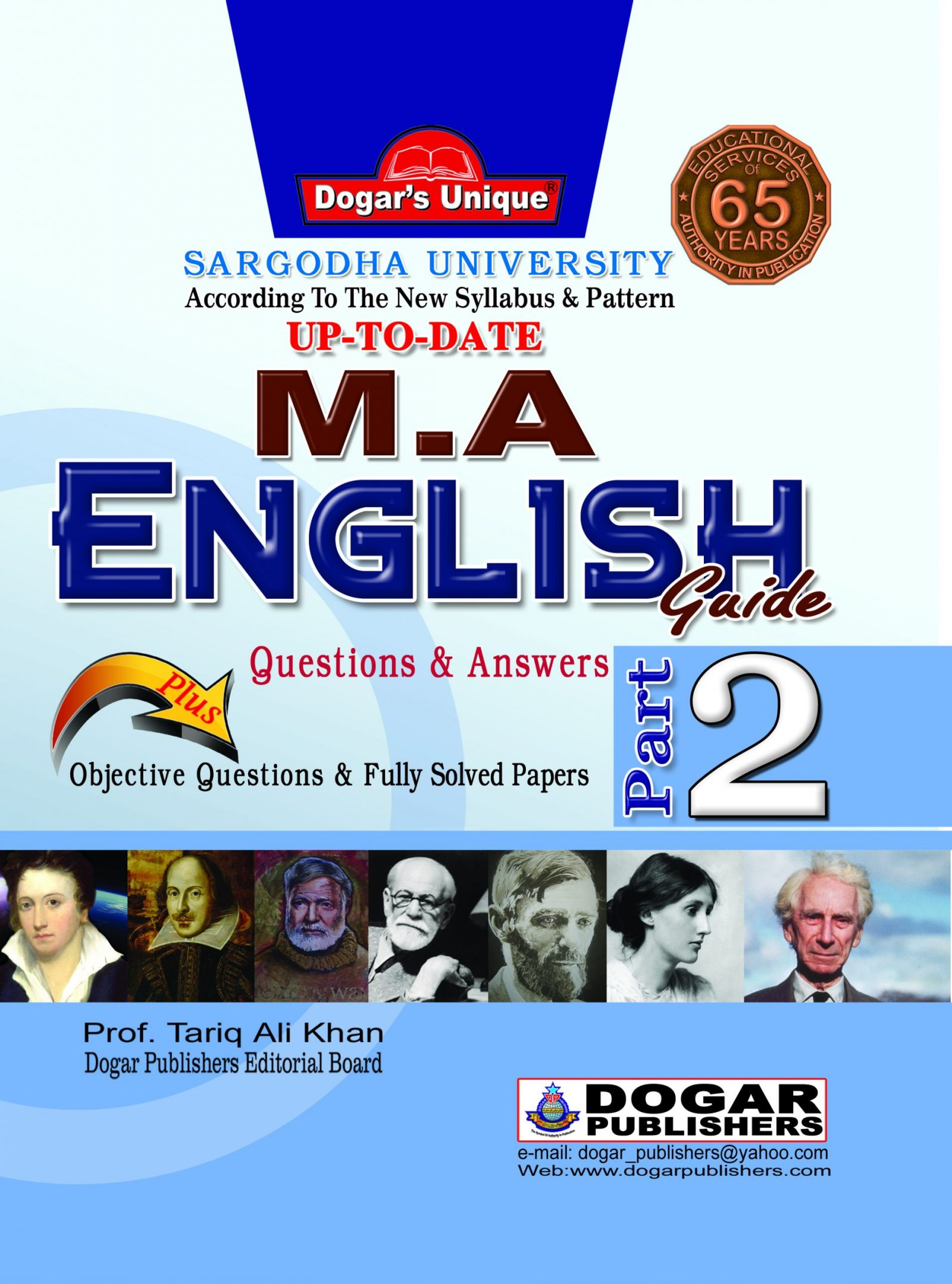 M.A English Guide Part-2