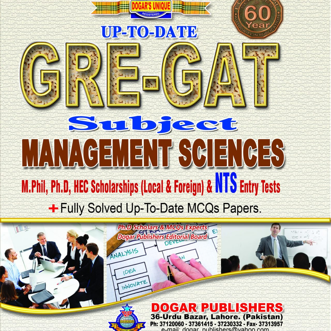 GRE-GAT Subject Management Science