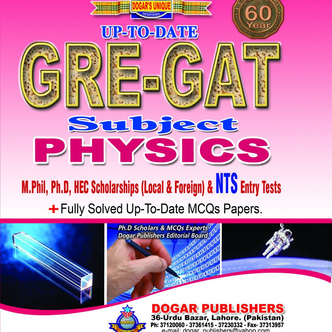 GRE-GAT Subject Physics