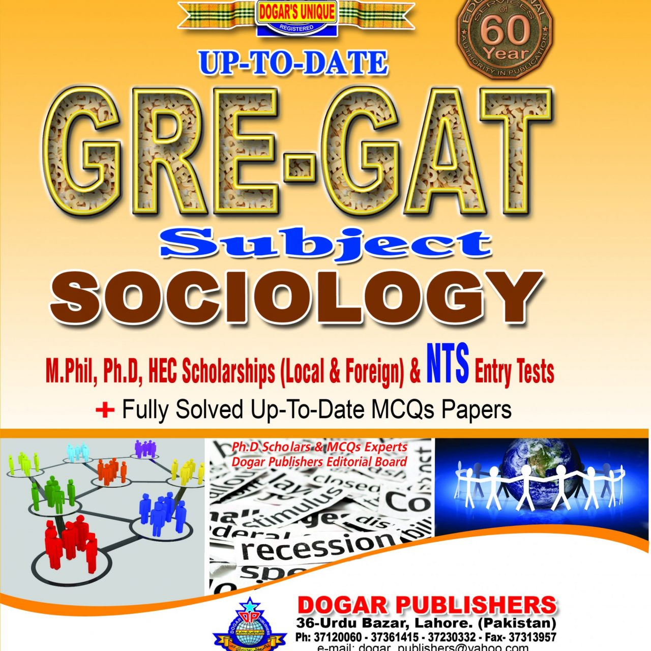 GRE-GAT Subject Sociology