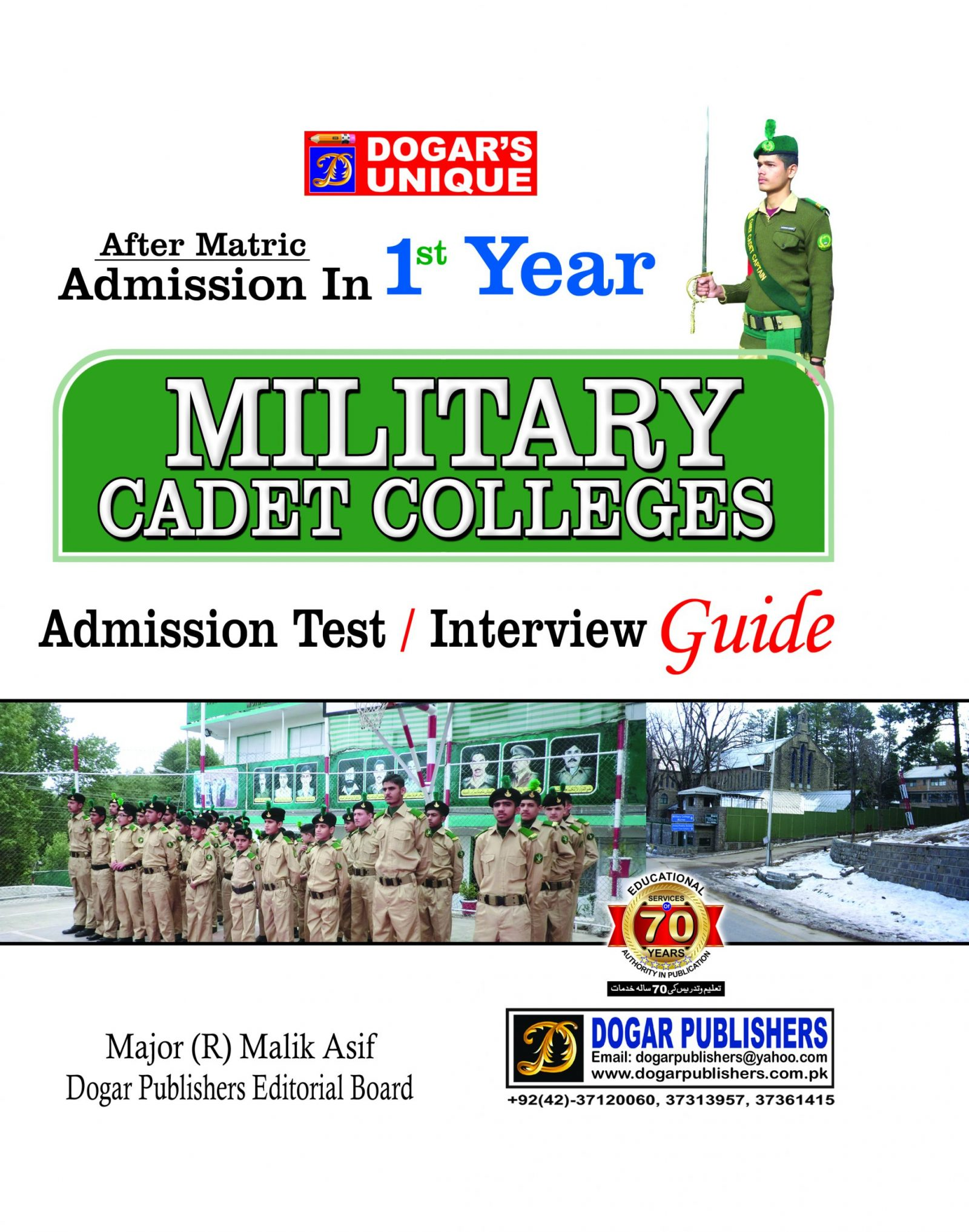 Military Cadet Colleges Interview Guide
