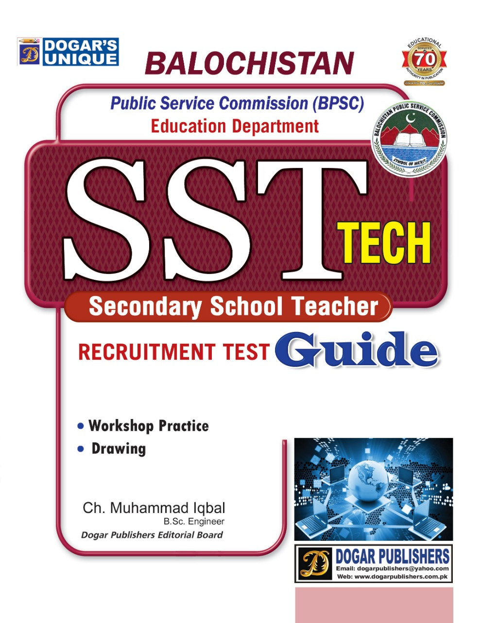 Balochistan Public Service Commission (BPSC) Sst Tech Secondary School Teacher Recruitment Guide
