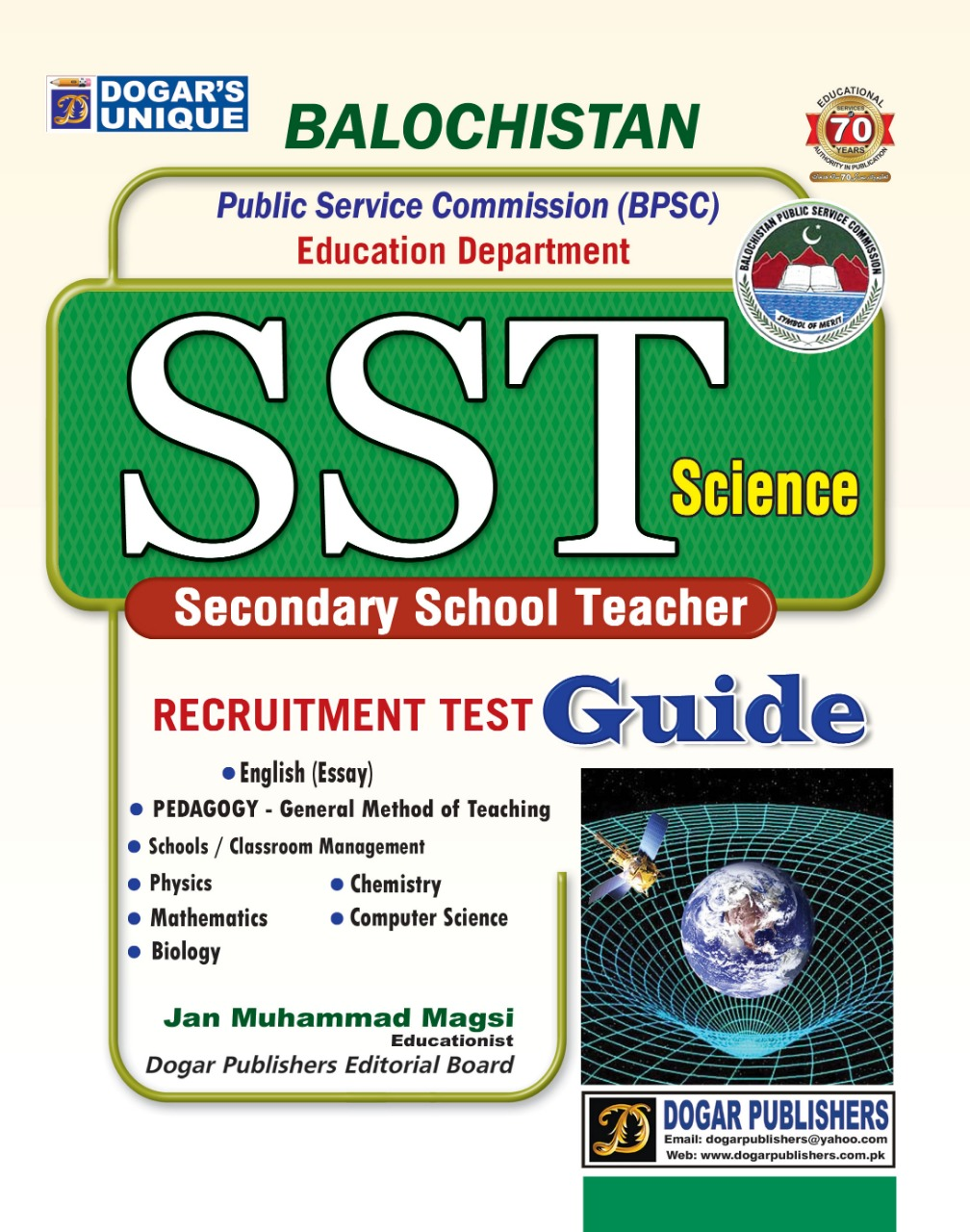 BPSC Sst Science Secondary School Teacher Recruitment Test Guide