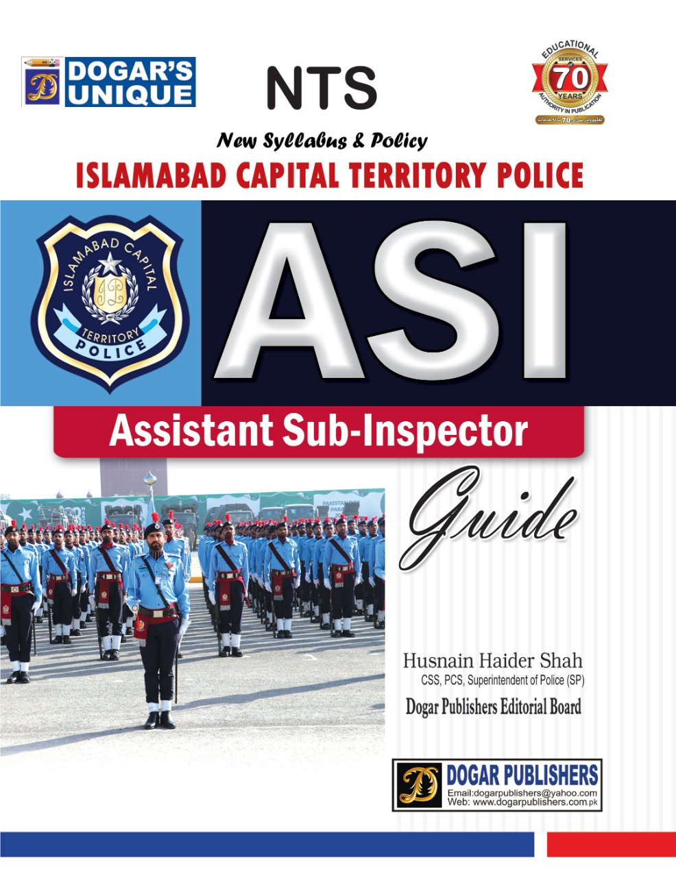 NTS Islamabad Capital Territory Police ASI (Assistant-Sub Inspector) Guide