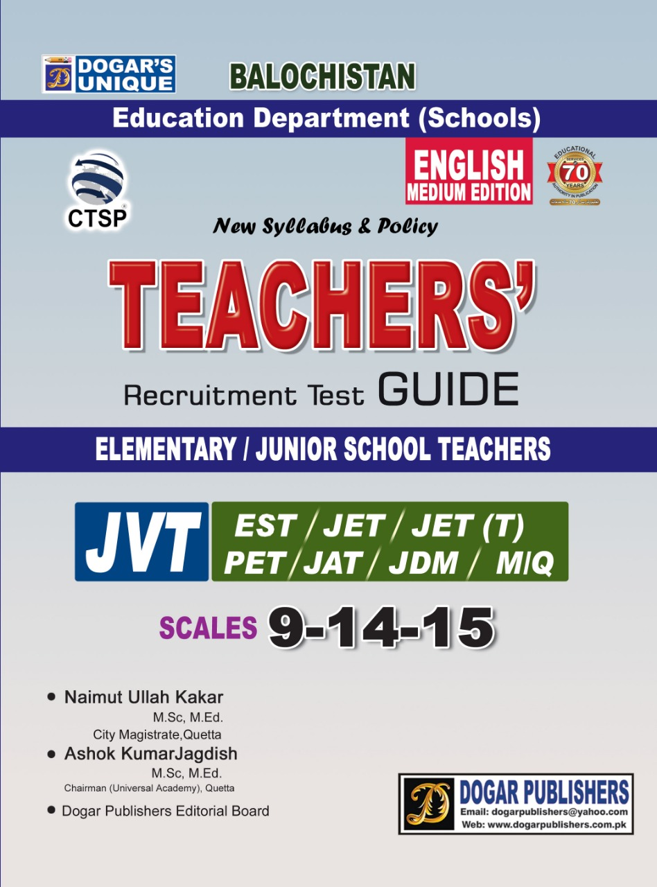 CTSP Teachers Recruitment Guide (JVT) English Medium