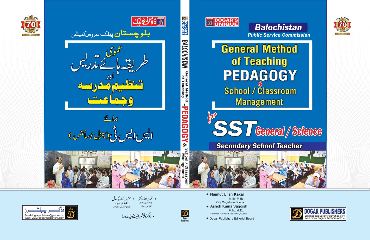 General Method Of PEDAGOGY School/Classroom Management For Sst General/Science