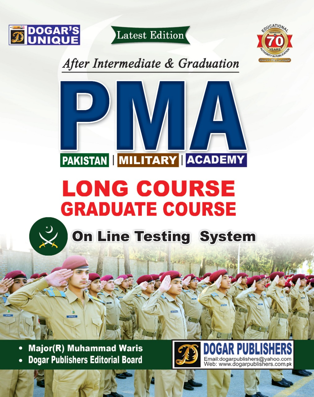 Pakistan Military Academy (PMA ) Long Course Graduate Course