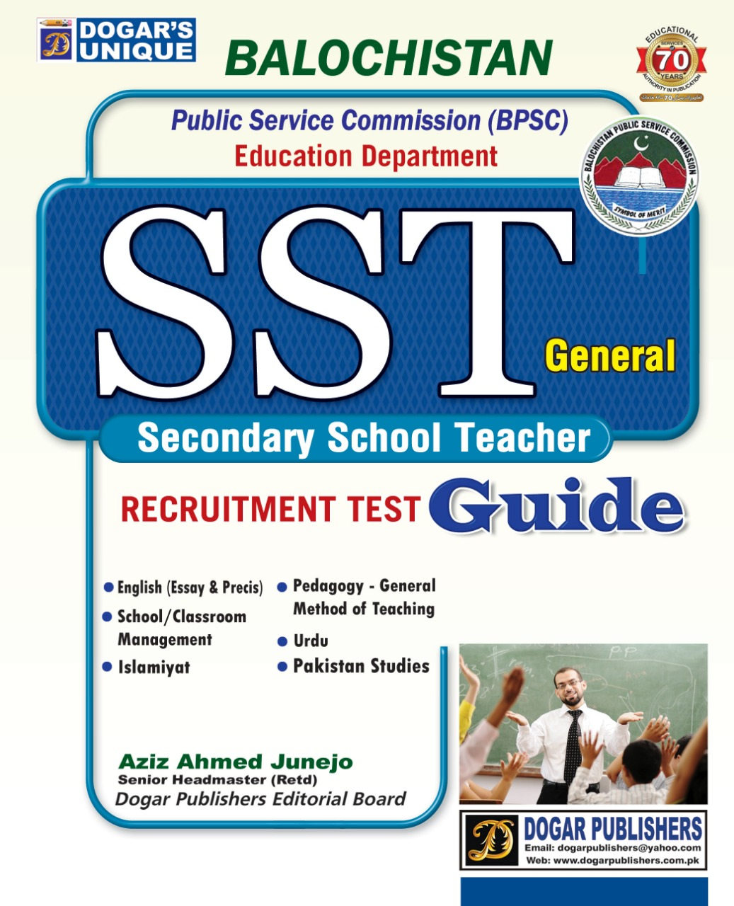 BPSC Education Department SST General Secondary School Teacher Recruitment Guide