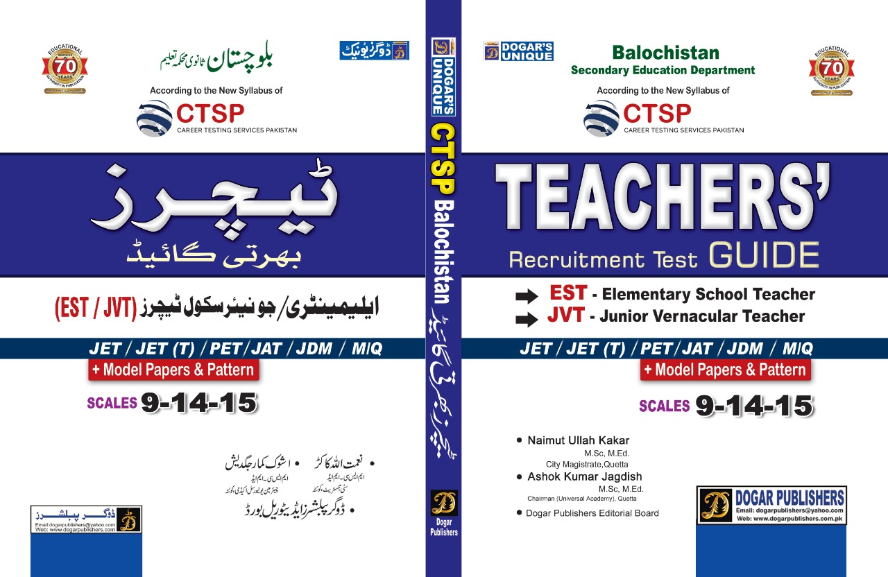 Career Testing Services Pakistan(CTSP) Teachers recruitment Guide (JVT) Latest Edition 2019