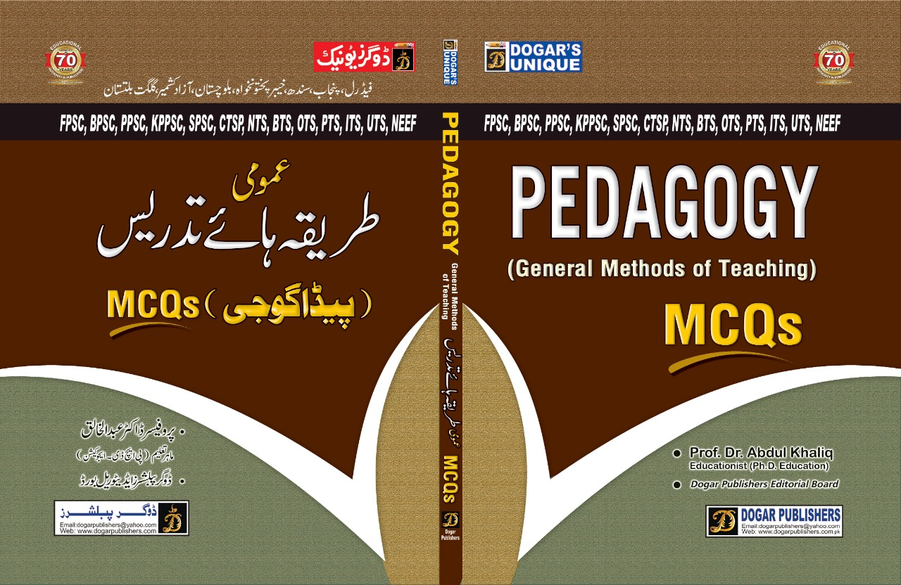 PEDAGOGY (General Methods of Teaching) MCQS Book Latest Edition 2019