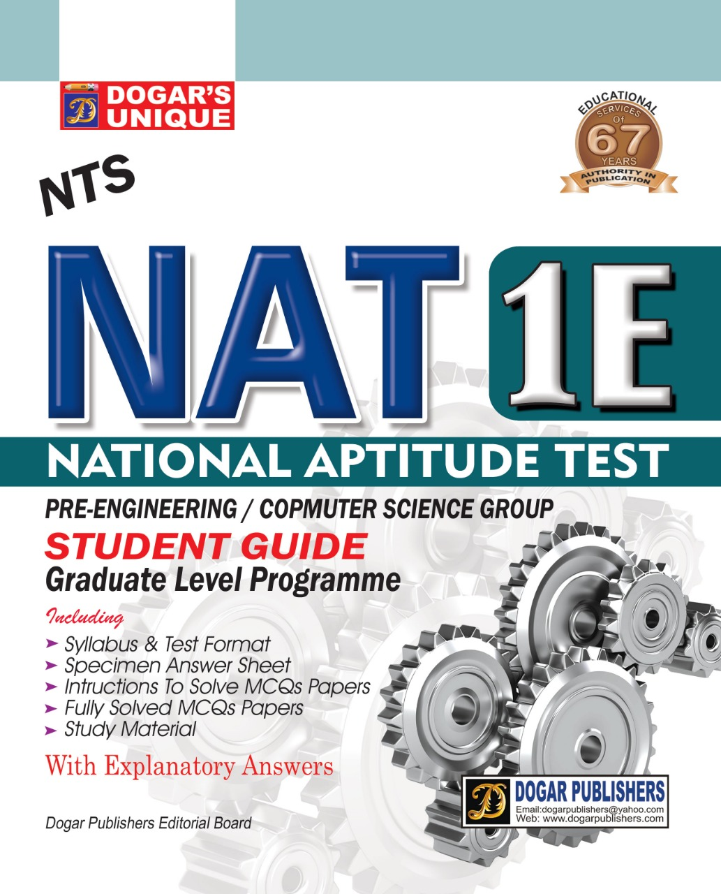 NTS (National Testing service) NAT 1E (National Aptitude Test) Pre Engineering / Computer Science Graduate Level Programe