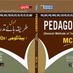 pedagogy_mcq_general_method_of_teaching_2