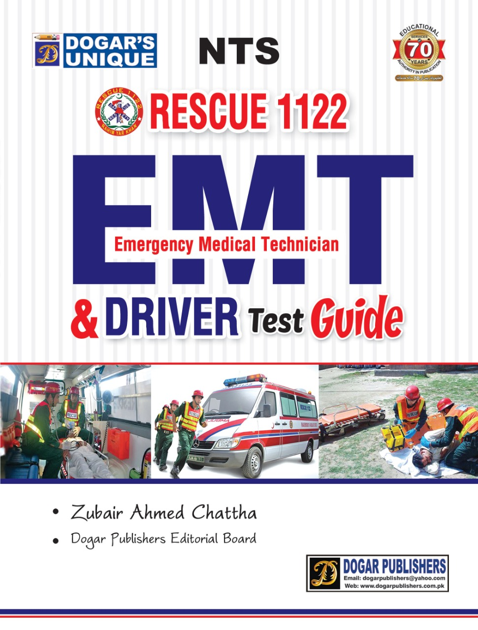 NTS Rescue 1122 EMT ( Emergency Medical Technician ) & Driver Test Guide