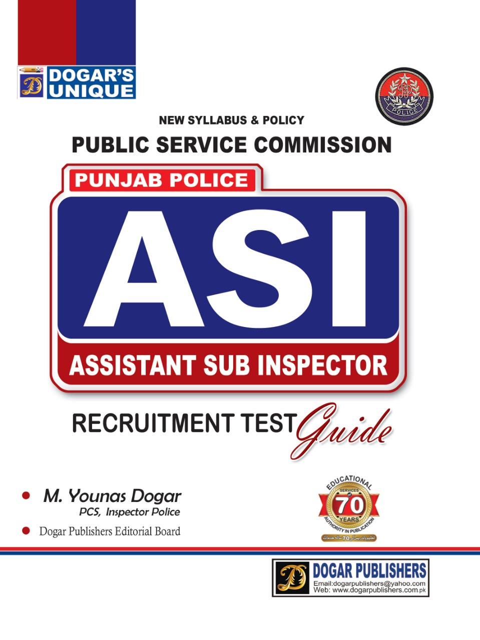 Public Service Commission Punjab Police ASI (Assistant Sub Inspector)