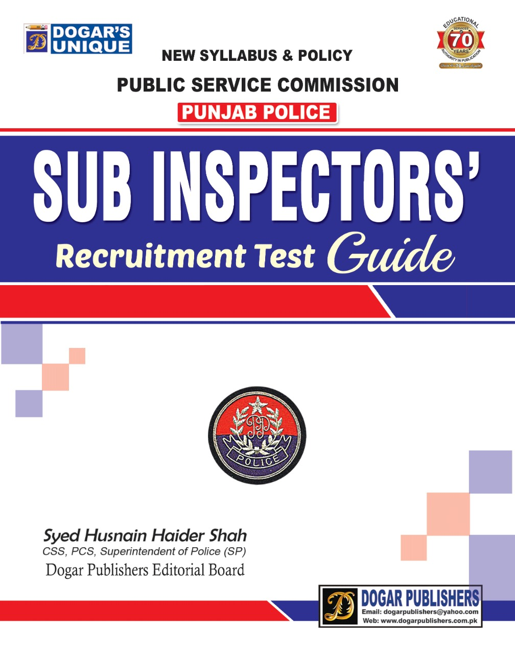 PPSC Punjab Police Sub Inspector Recruitment Test Guide