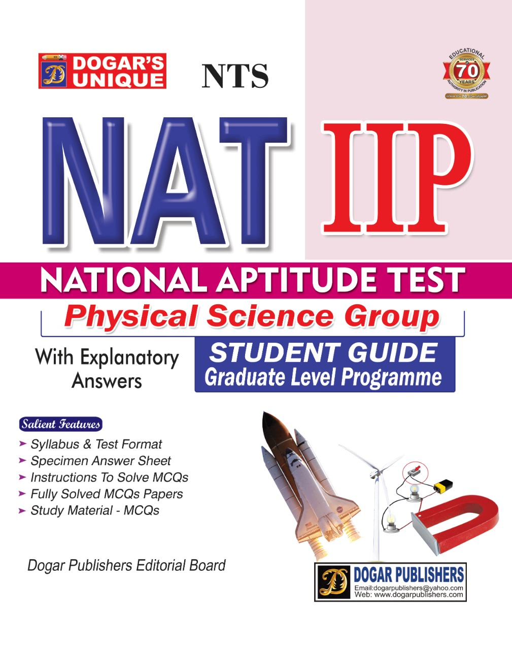 NTS NAT IIP (National Aptitude Test) Physical Science Group (Student Guide) Recruitment Test Guide Latest Edition 2019