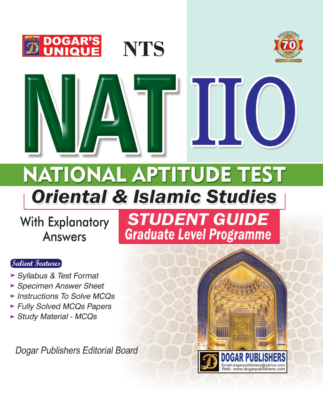 NTS NAT IIO (National Aptitude Test) Oriental & Islamic Studies (Student Guide) Recruitment Test Guide Latest Edition 2019