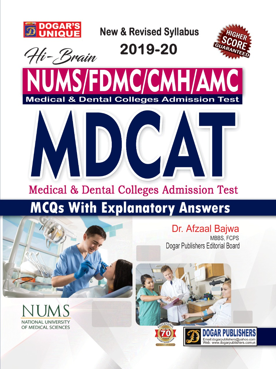 Hi Brain NUMS/FDMC/CMH/AMC MDCAT Dental & Medical Colleges Admission Test Latest Edition 2019-20