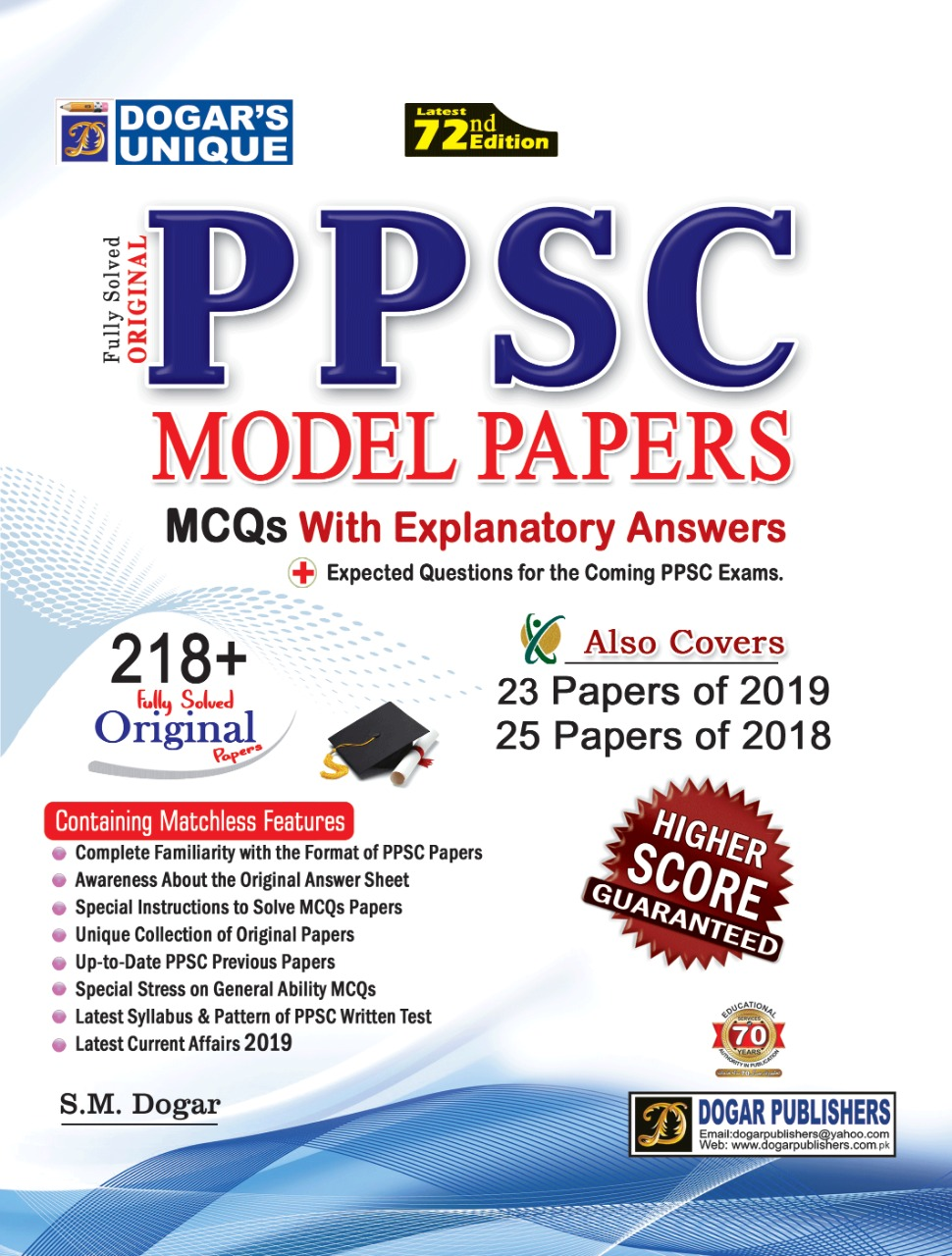 PPSC Model Papers MCQs With Explanatory Answers Latest 72nd Edition Recruitment Test Guide Latest Edition 2019