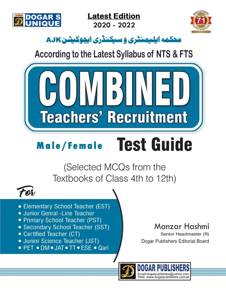 Compbined-Teachers-Recruitment-Guide