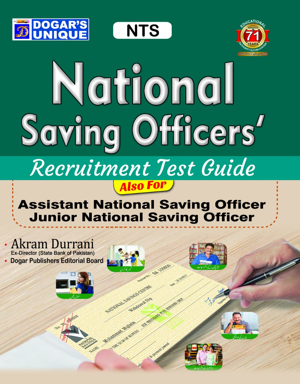 NTS National Saving officers