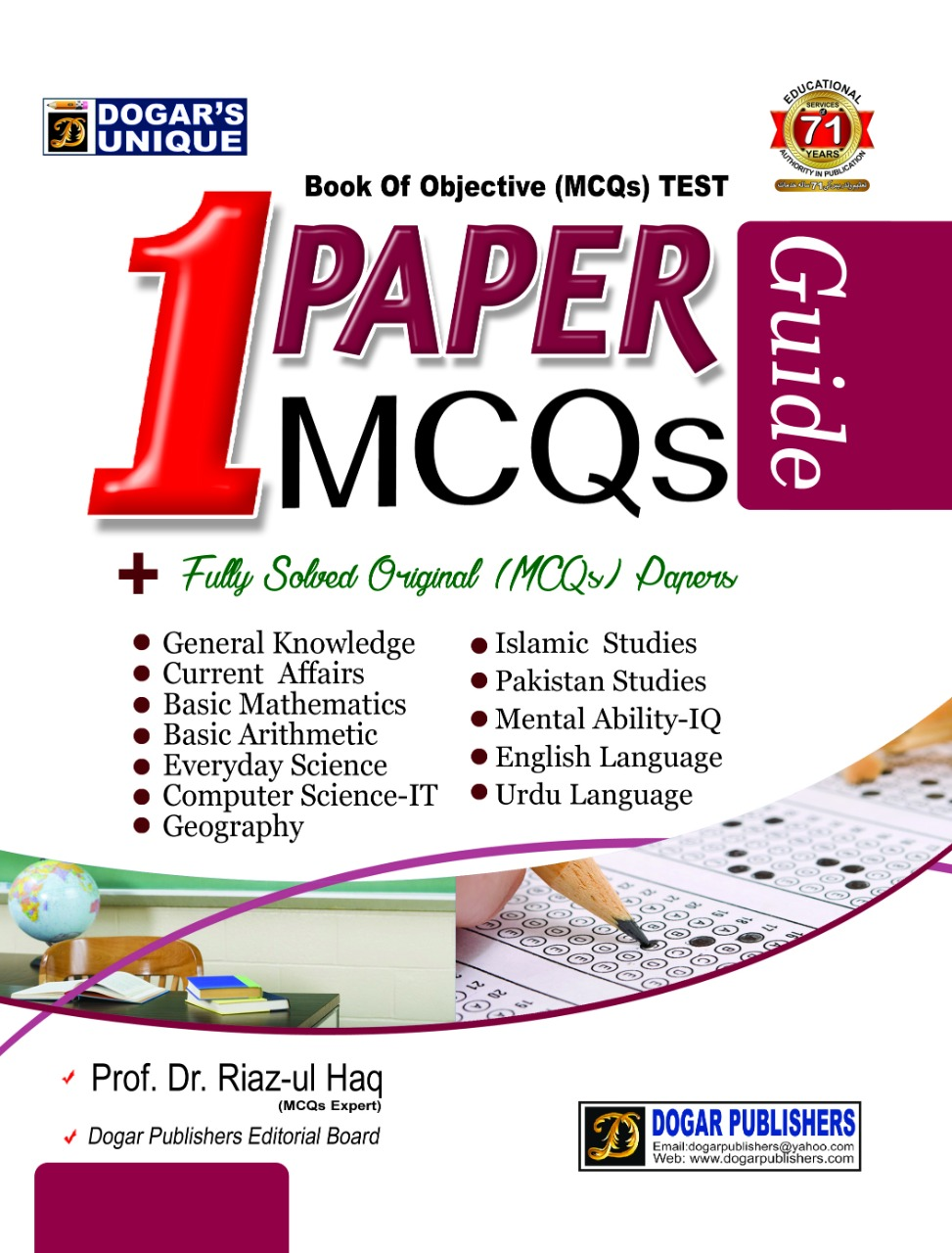 1 Paper MCQ's + Fully Solved original MCQ's Papers.