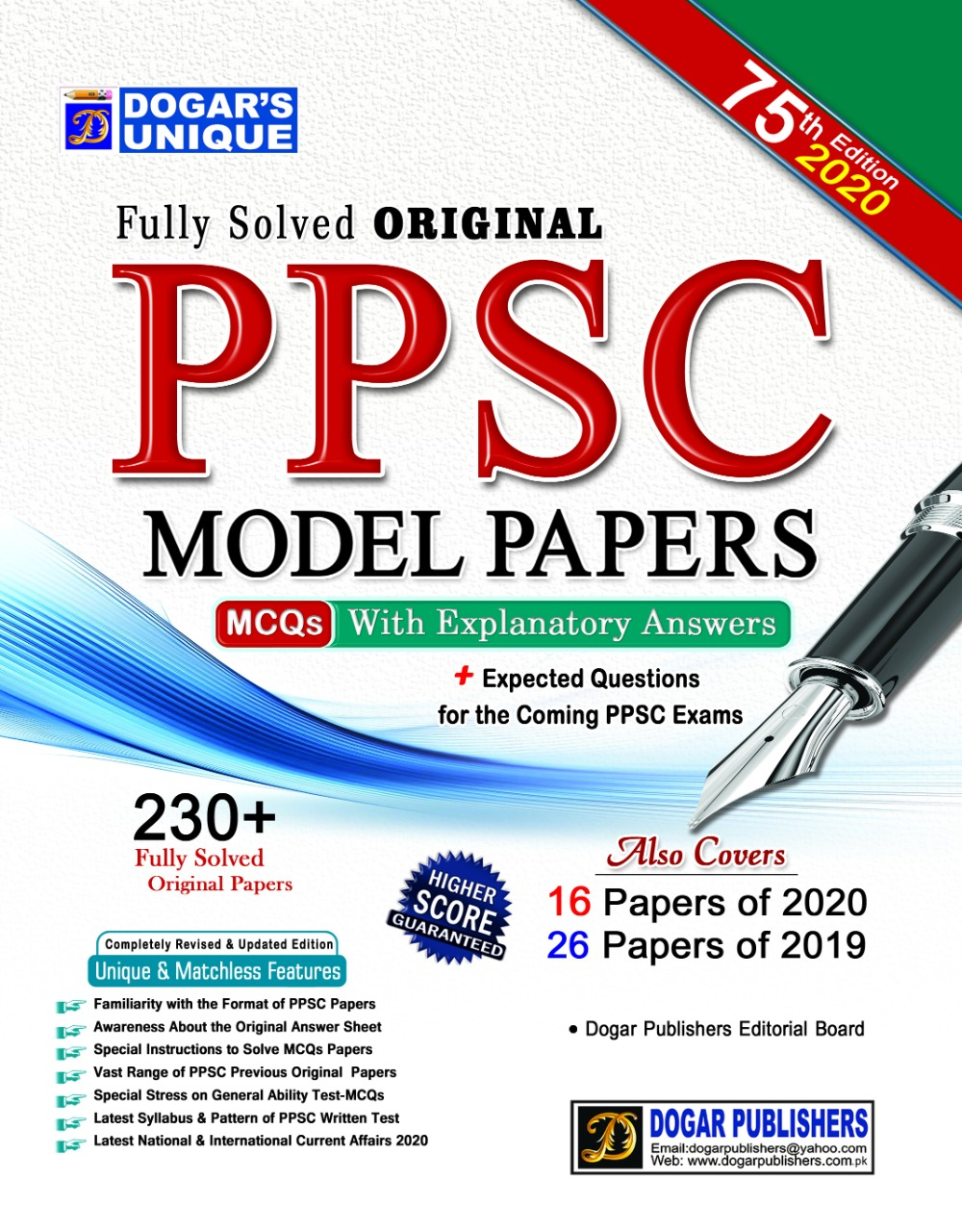 PPSC Model papers 75th Edition