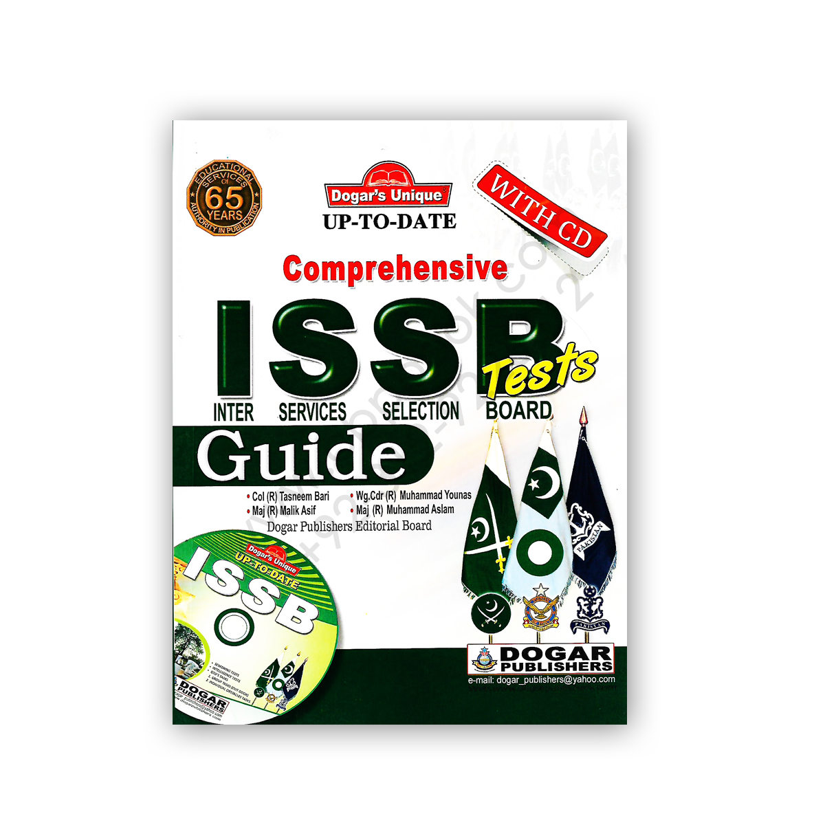 ISSB CD Guide