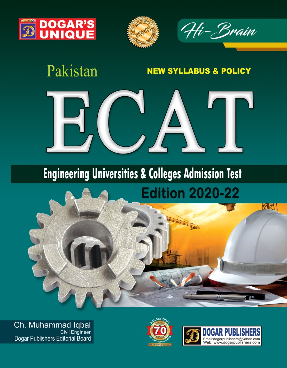 ECAT Engineering universities & College Admission Test