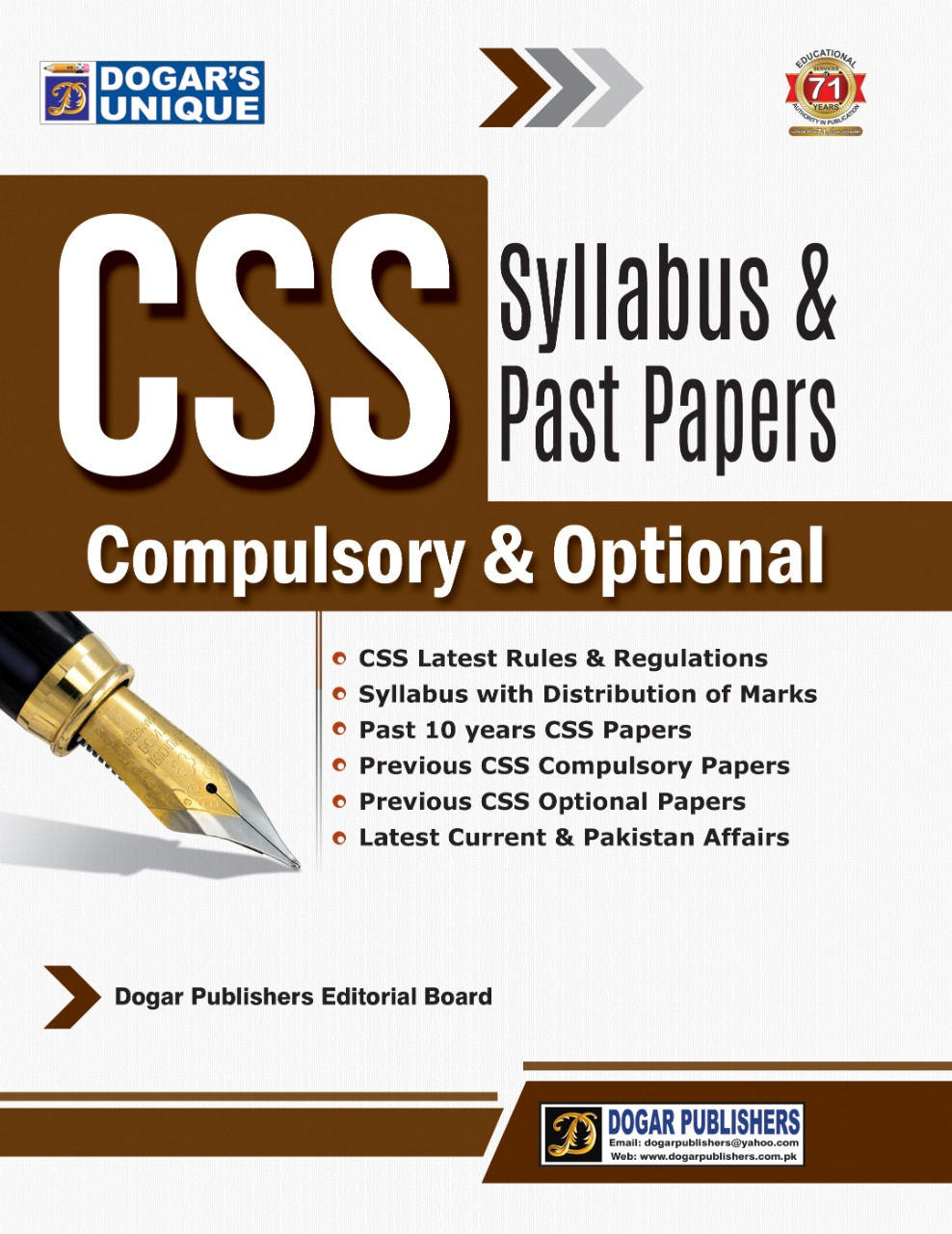 CSS Syllabus & Past Papers Compulsory & Optional